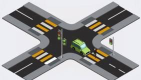 светофор нового типа